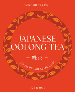 Organic Japanese Oolong tea